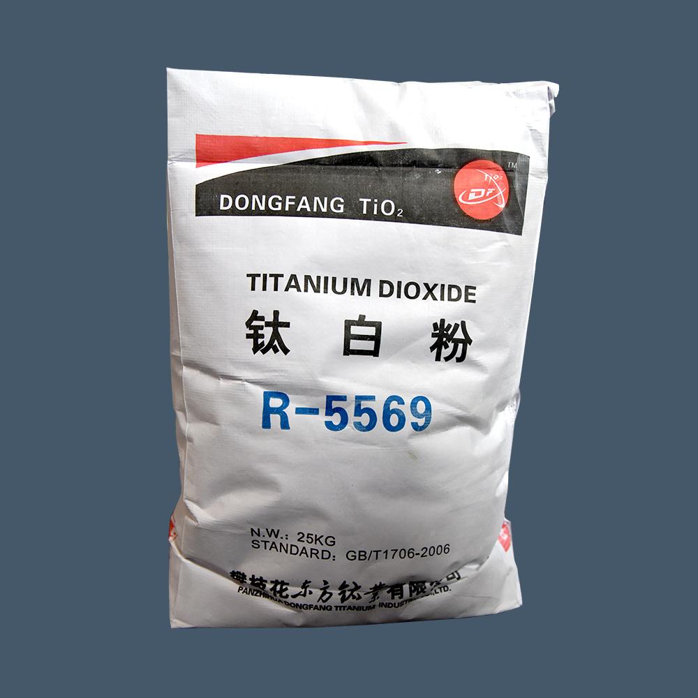 鈦白粉R-5569